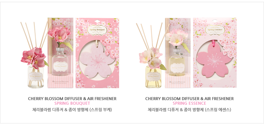 체리 블라썸 벚꽃 종이 방향제 - 헤븐센스, 4,000원, 방향제, 종이